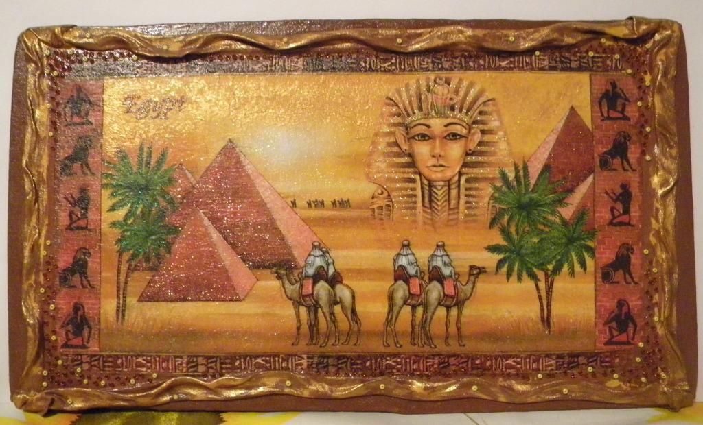 Изображение египта открытка, признания